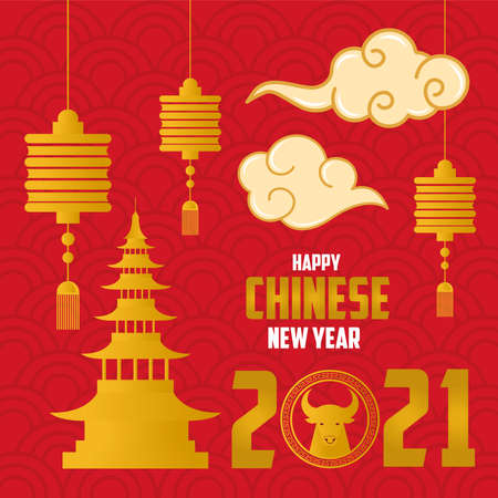 chinese new year 2021 card with decoration and lettering vector illustration design
