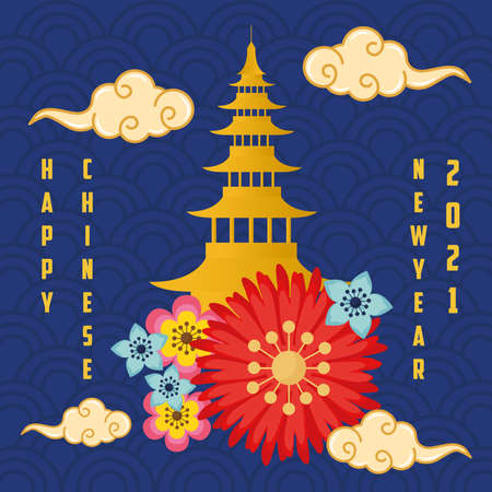 chinese new year 2021 card with castle and flowers vector illustration design Illustration