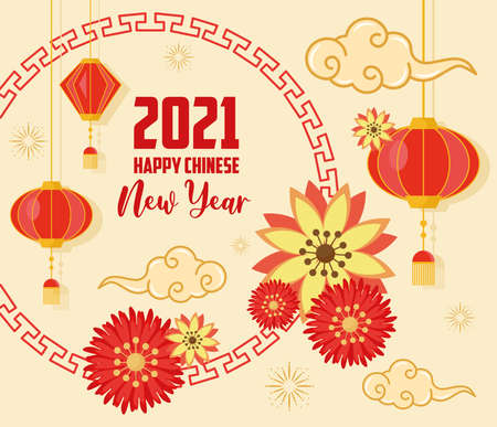 chinese new year 2021 card with flowers and lamps hanging vector illustration design