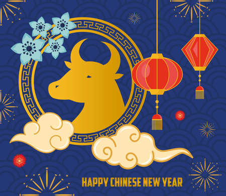 chinese new year 2021 card with golden ox and lamps hanging vector illustration design