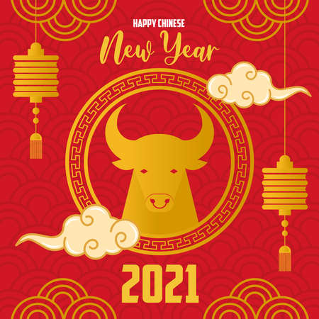 chinese new year 2021 card with golden ox vector illustration design Illustration