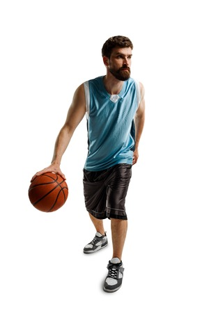 Confident basketball player on white