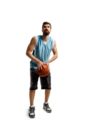 Basketball player looking at basket Stock Photo