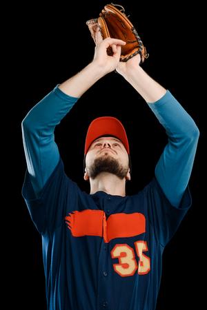 Pitcher catches a ball