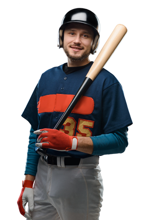 Portrait of a baseball player Stock fotó