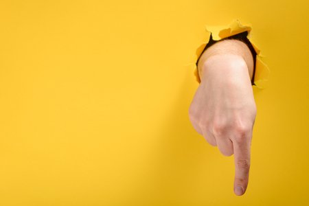 Finger pointing down Stockfoto - 118736183