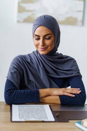 Female Muslim teacher