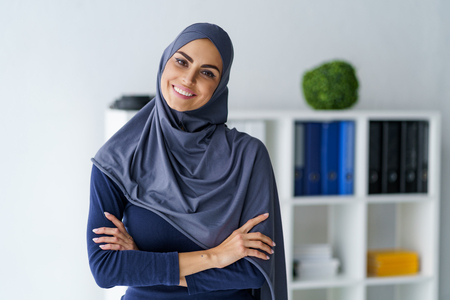 Muslim woman with a beautiful smile