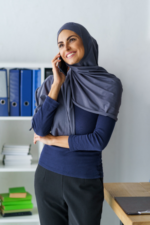 Gorgeous Arabic woman in office
