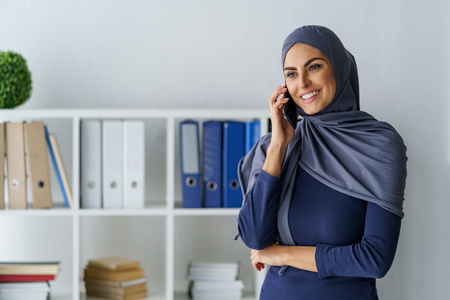 Attractive Muslim woman Stock Photo