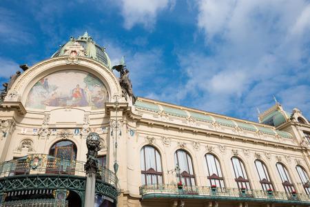Prague, Old Town Hall. Reklamní fotografie