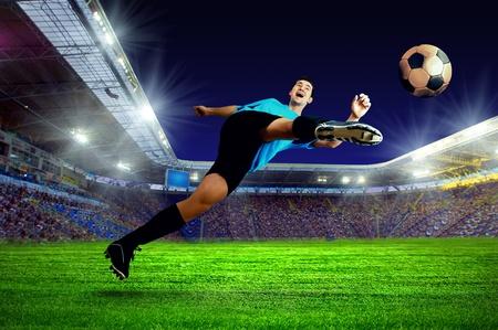 open garden gate: Football player on field of stadium