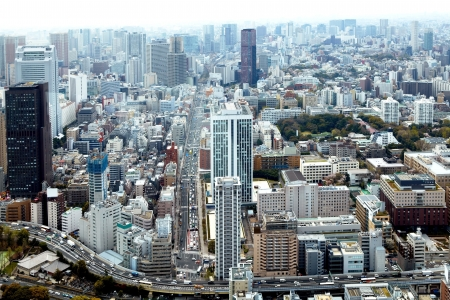 tokyo: City view of skyscarpers