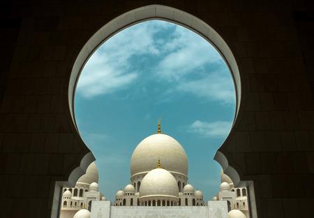 zayed: Mosque of Sheikh Zayed in UAE.