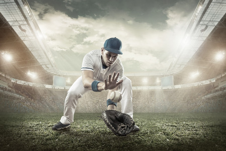 running man: Baseball players in action on the stadium.