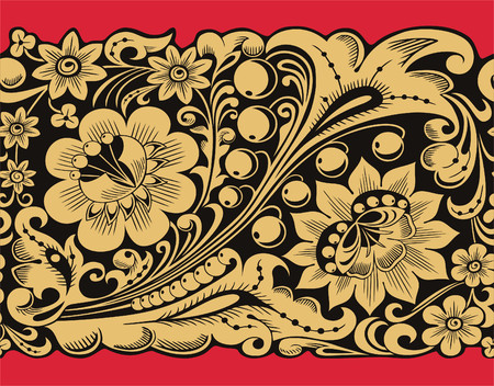 russian culture: Seamless strip pattern in traditional style. Illustration