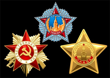 lustre: Three orders - the award in the Great Patriotic War.