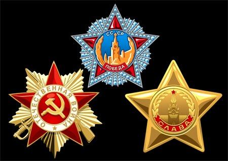 conqueror: Three orders - the award in the Great Patriotic War.