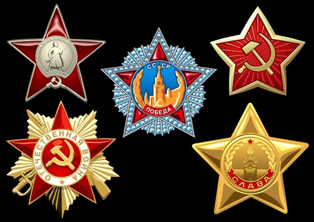 military and war icons: Awards of the heroes who have won in the Great Patriotic War on a black background.
