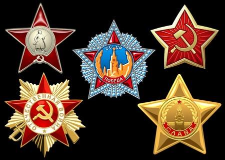 estrellas  de militares: Premios de los héroes que han ganado en la Gran Guerra Patria sobre un fondo negro.