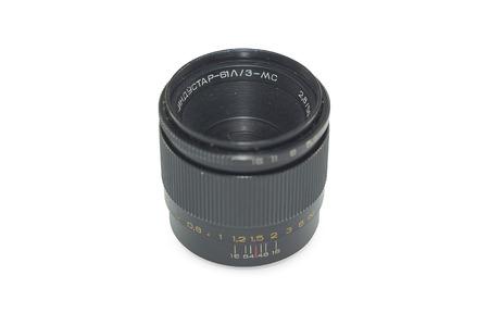 Old Soviet lens on white background