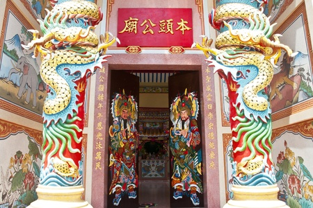 daunting: traditional kind of house gates in China, which painted the ancient generals on the two sides of the gate. They are called door gods in China.