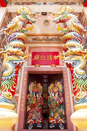 Traditional kind of house gates in China and Twin Dragon in Chinese temple photo