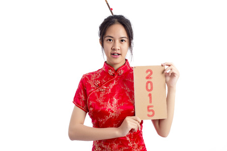 Chinese woman red dress traditional cheongsam ,close up portrait photo