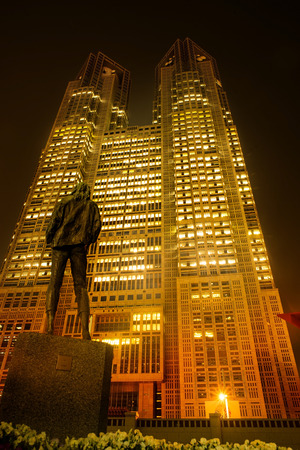 assembly hall: TOKYO, JAPAN - APRIL 17, 2014: The Tokyo Metropolitan Government building. The building is headquarters of the Tokyo Metropolitan Government which governs 23 wards and outlying cities.