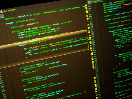 Computer engineering of web site in the code editor using php language. Green php code on brown background, macro
