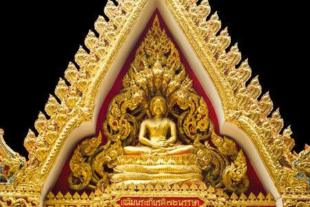 recluse: buddha in triangle