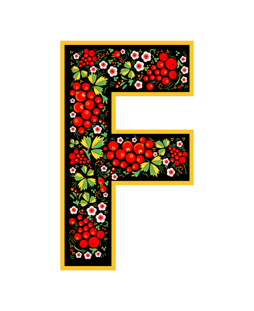 guests: Letter F in the Russian style. The style of Khokhloma on the font. A symbol in the style of a Russian doll on a white background. The font of the football championship 2018.