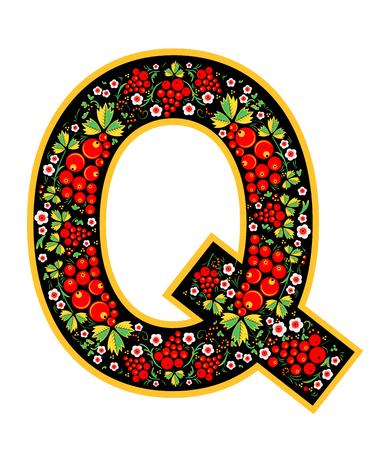 Buchstabe Q im russischen Stil. Der Stil von Khokhloma auf der Schrift. Ein Symbol im Stil einer russischen Puppe auf einem weißen Hintergrund. Die Schrift der Fußball-WM 2018. Standard-Bild - 80553240