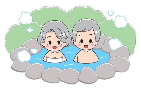 Enter the hot spring Vectores