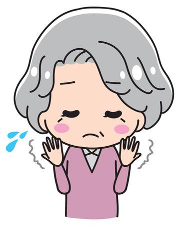 Mujer mayor, sacudarir las manos Ilustración de vector