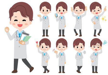 Doctor illustration set
