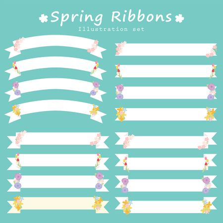 Ribbon illustration set Illustration