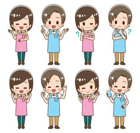 Nursery teacher illustration