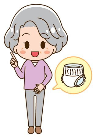 Senior lady wearing diapers Ilustración de vector