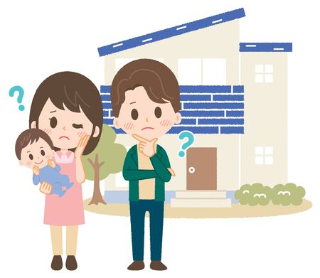 The family is thinking about buying a house