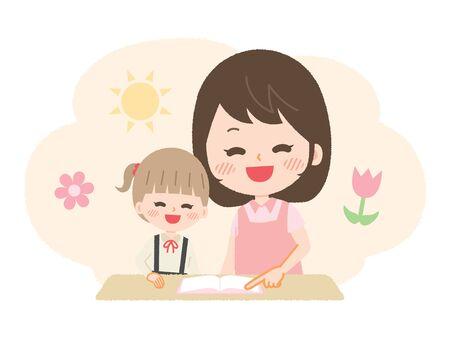 read aloud picture books to kids Ilustración de vector