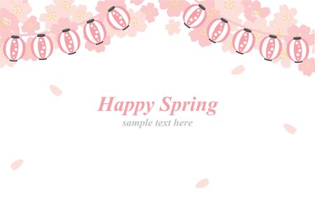 Cherry Blossom and Cherry Blossom Viewing Illustration Set 矢量图像