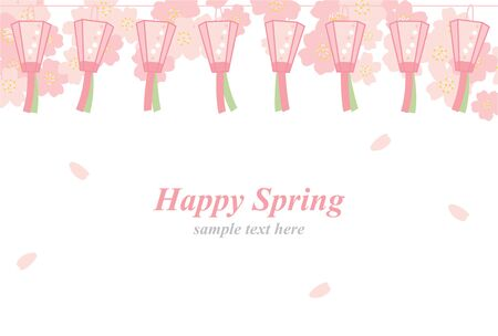 Cherry Blossom and Cherry Blossom Viewing Illustration Set Ilustracja