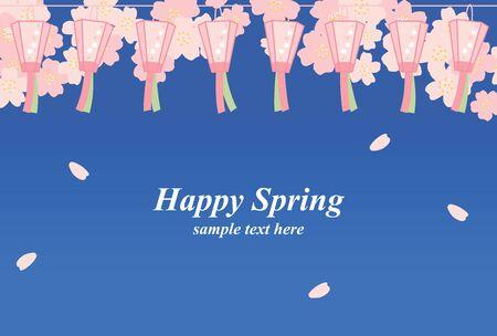 Cherry Blossom and Cherry Blossom Viewing Illustration Set Ilustração