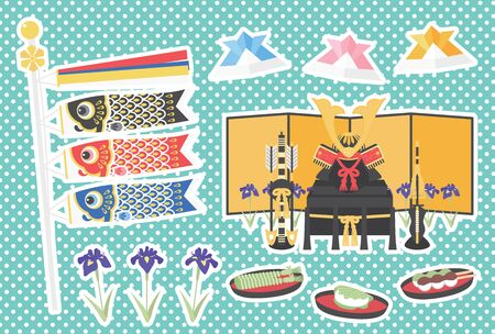 Children's Day Illustration Material Set 矢量图像