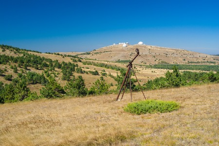 tableland: Autumnal landscape on Ai-Petri mountain tableland in Crimean peninsula