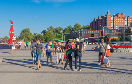 dnepr: Dnepropetrovsk, Ukraine - August 30, 2015: Young people in the city having fun at last weekend before the study on the Dnepr river embankment