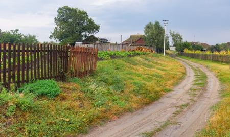 garden settlement: Autumnal landscape in Boromlya village, Sumskaya oblast, Ukraine