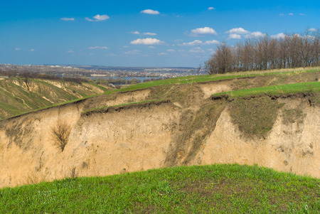 dnepr: Landscape with ravines near Dnepr river in Dnepropetrovsk city area, Ukraine