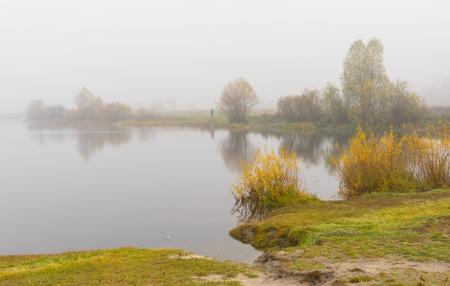 rushy: Autumnal landscape with vist over Vorskla river in Ukraine